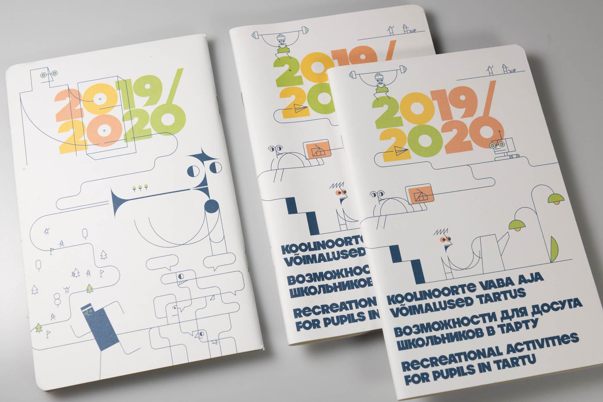 20200209_0071